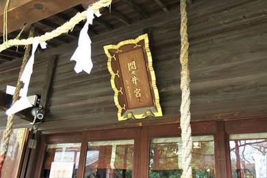 間々井 香取神社02