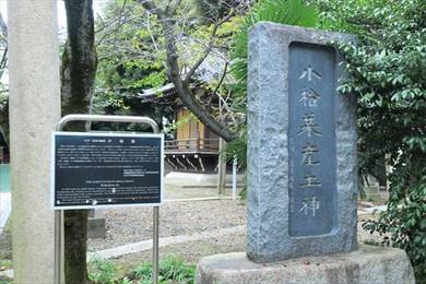 間々井 香取神社05