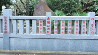 間々井 香取神社06
