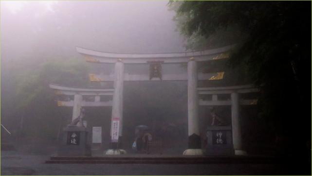 三峯神社 三つ鳥居