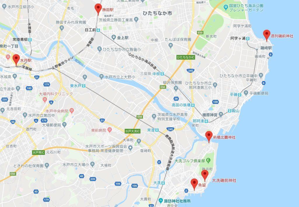 茨城 磯前神社 マップ