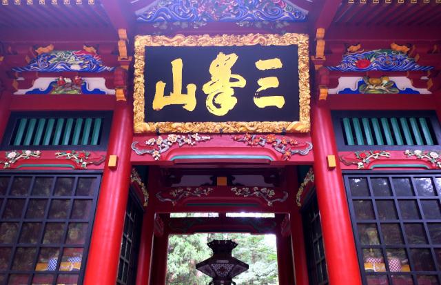 三峯神社 楼門 20190922