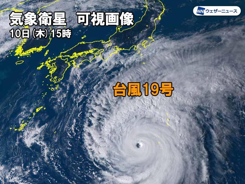 2019年 台風19号 上陸 2日前