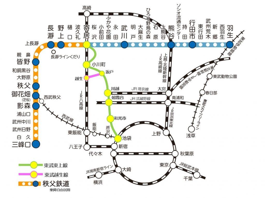 東武鉄道×秩父鉄道 SAITAMA プラチナルート 乗車券 路線図