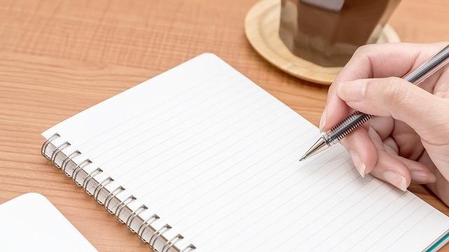 ノート 書けない