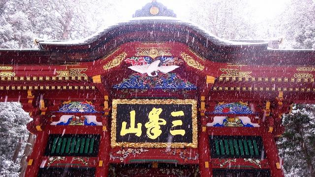 秩父 三峯神社 雪 楼門