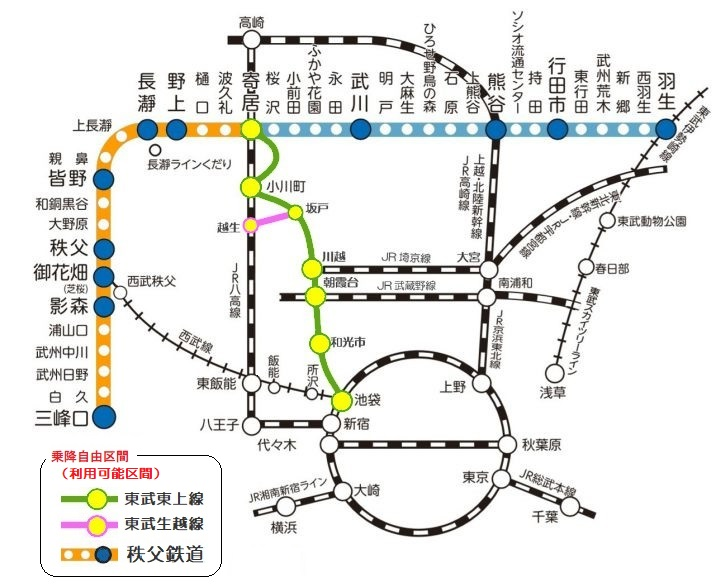 chichibu Free ticket map