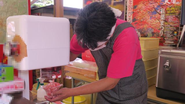 三峯神社 大島屋 いちごけずり 作成中