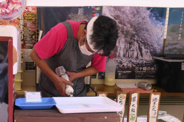 三峯神社 大島屋 いちごけずり ホイップ絞り