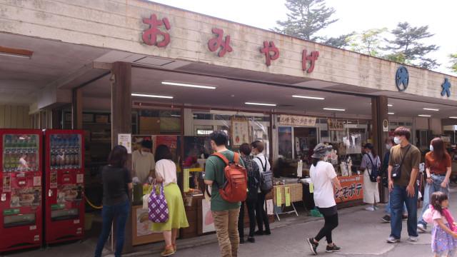 三峯神社 大島屋 いちごけずり