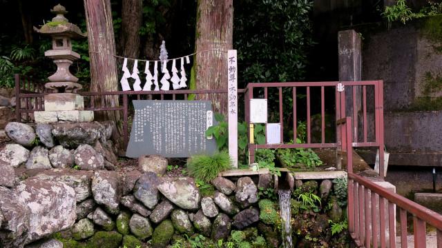 秩父 浦山口駅 不動尊・不動名水 8