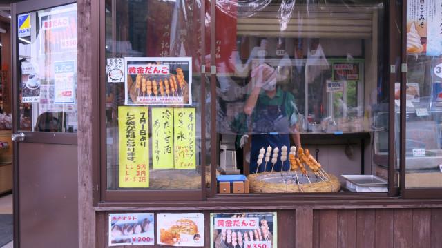 長瀞 宝登山神社売店 かき氷 5