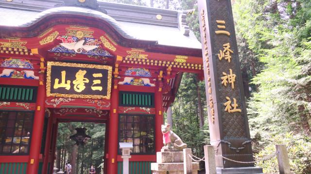 三峯神社 楼門