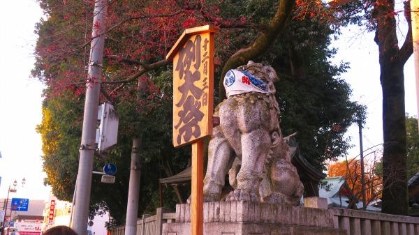 秩父夜祭2020 秩父神社 狛犬 マスク
