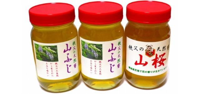 秩父 横瀬 武甲養蜂場 蜂蜜 山ふじ 山桜 1