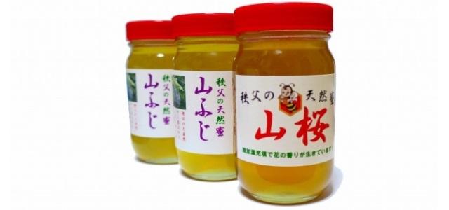 秩父 横瀬 武甲養蜂場 蜂蜜 山ふじ 山桜 2