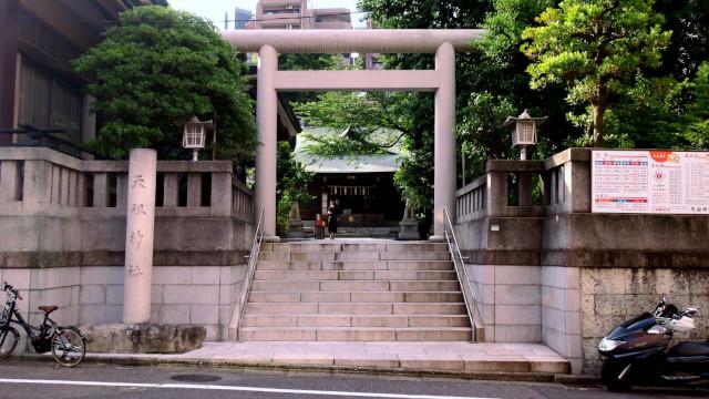 大塚 天祖神社 鳥居 20210529