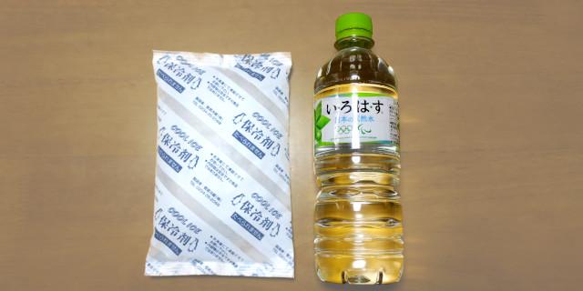 新型コロナ ワクチン 熱 ほてり 保冷剤