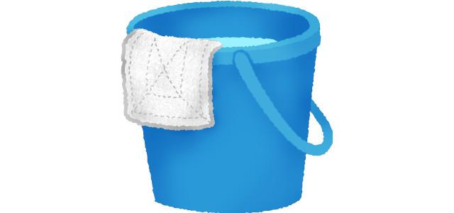 雑巾、バケツ