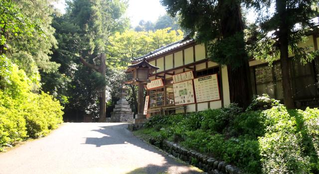 金鑚神社 2021-08 社務所