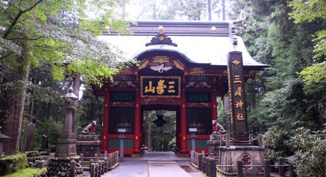 三峯神社 楼門 随身門