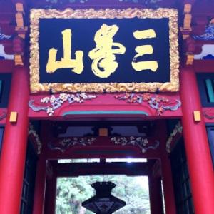 9/18(土)、三峯神社に呼ばれた理由