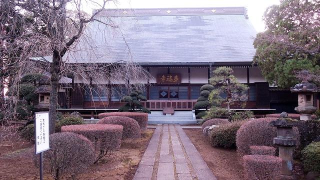 多福寺 本堂