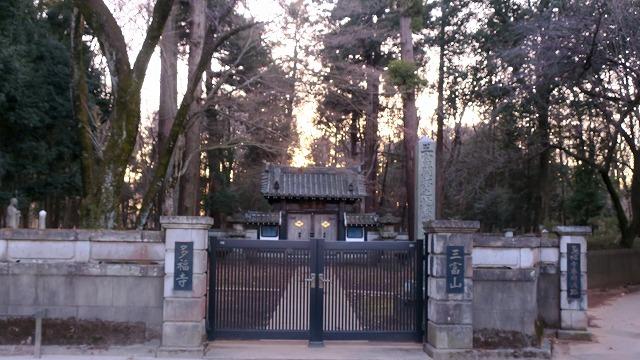 多福寺 門
