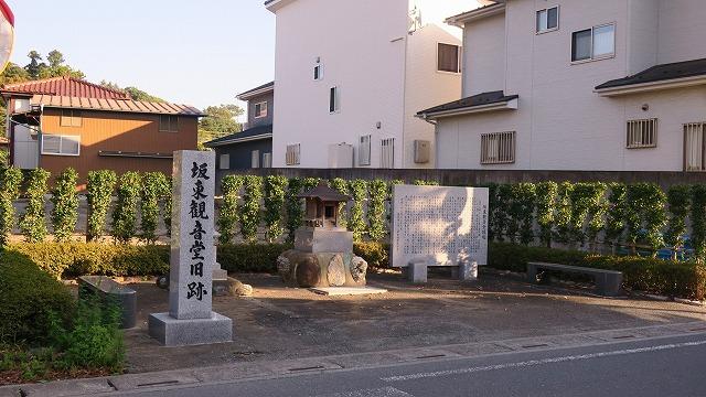 秩父路 徒歩 7km 坂東観音堂旧跡