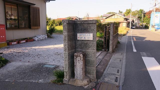 秩父路 徒歩 7km 江戸巡礼古道 標識