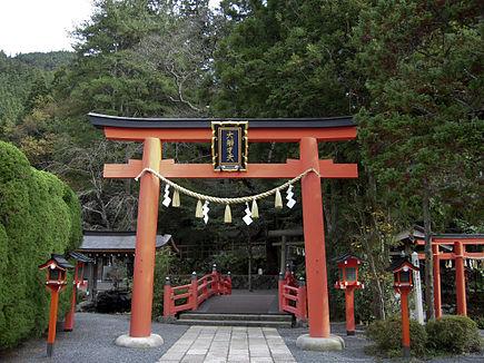Tennkawa_wiki